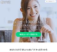YYC(ワイワイシー)サムネイル画像